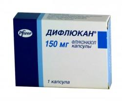 Дифлюкан, капс. 150 мг №1