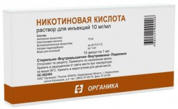 Никотиновая кислота, р-р д/ин. 10 мг/мл 1 мл №10 ампулы