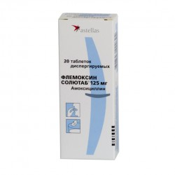 Флемоксин Солютаб, табл. дисперг. 125 мг №20