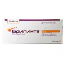 Брилинта, табл. п/о пленочной 90 мг №56
