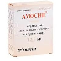 Амосин, пор. д/сусп. д/приема внутрь 250 мг №10