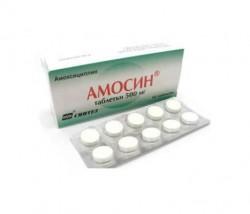 Амосин, табл. 500 мг №10