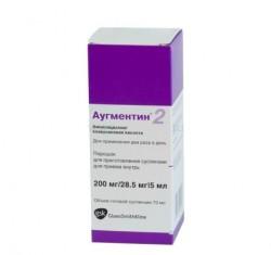 Аугментин, пор. д/сусп. д/приема внутрь 200 мг+28.5 мг/5 мл 14 доз 7.7 г №1