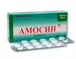 Амосин, табл. 500 мг №20