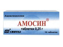 Амосин, табл. 250 мг №10