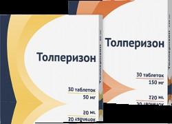 Толперизон, табл. п/о 50 мг №30