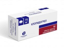 Клопидогрел, табл. п/о пленочной 75 мг №14