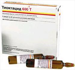 Тиоктацид 600 Т, р-р для в/в введ. 25 мг/мл 24 мл №5 ампулы