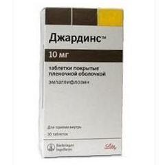 Джардинс, табл. п/о пленочной 10 мг №30