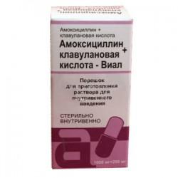 Амоксициллин+Клавулановая кислота-Виал, пор. д/р-ра для в/в введ. 1000 мг+200 мг №1 флаконы