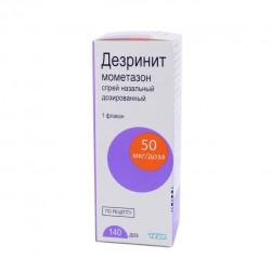 Дезринит, спрей наз. дозир. 50 мкг/доза 18 г 140 доз №1