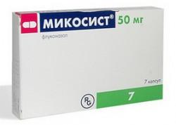 Микосист, капс. 50 мг №7