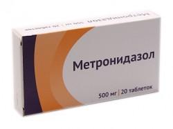 Метронидазол, табл. 500 мг №20