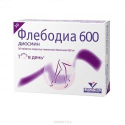 Флебодиа 600, табл. п/о пленочной 600 мг №18