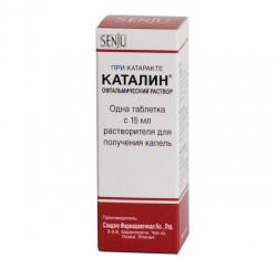 Каталин, табл. д/приг. глазн. капель 0.75 мг №1 растворитель 15 мл