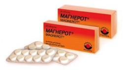 Магнерот, табл. 500 мг №20