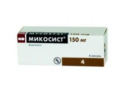 Микосист, капс. 150 мг №4